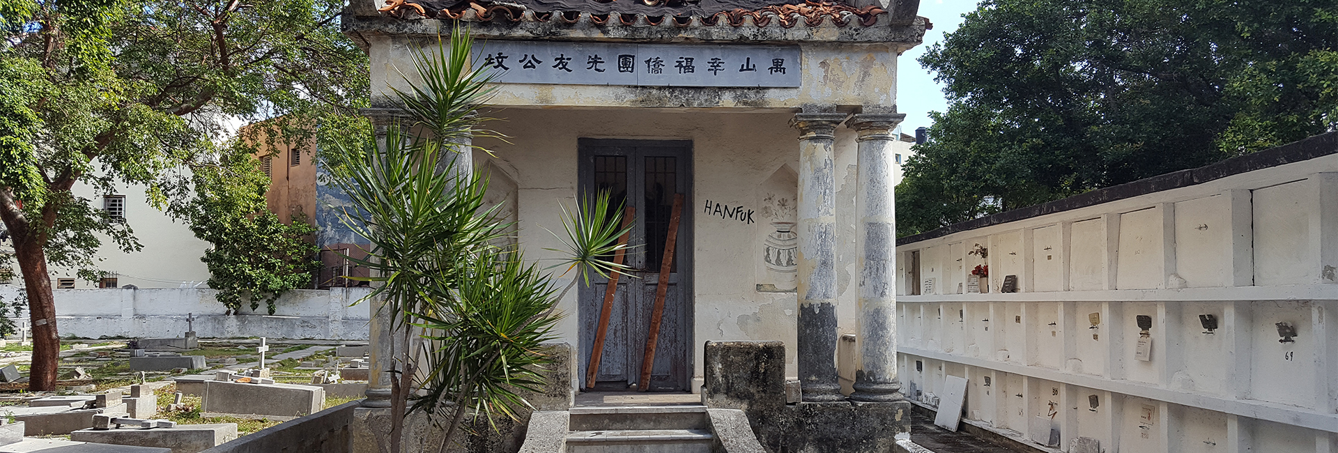 Chinese Influences on Life and Religion in Cuba